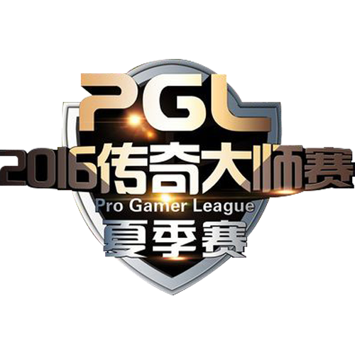 Pro Gamer League 2016 Summer Finals