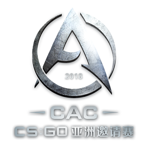 CS:GO Asia Championships 2018 China Qualifier
